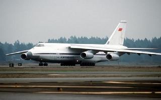 An-124 Condor