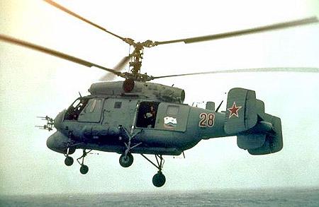 Ka-25 Hormone