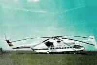 Mi-6 Hook